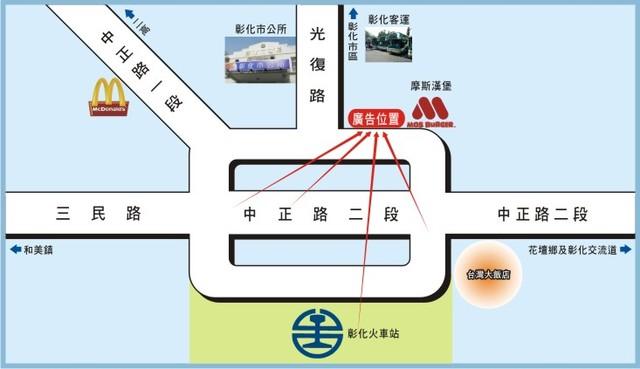 J-0039壁面廣告塔-彰化縣彰化市中正路二段7號8.9樓-彰化火車站前廣告看板