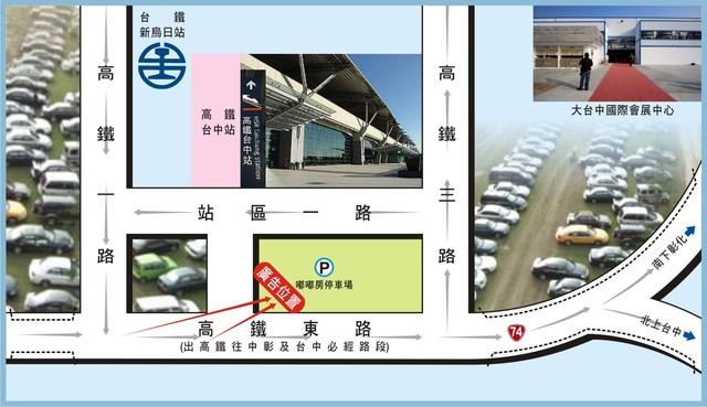 H-0338鐵架廣告塔-高鐵台中往中彰、台中必經道路-嘟嘟房停車場廣告看板