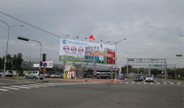 H-0339鐵架廣告塔-高鐵台中往中彰、台中必經道路-馬上停停車場廣告看板