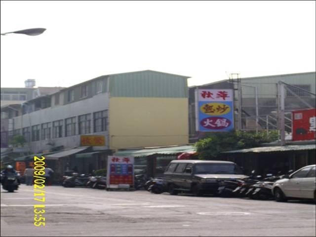 高雄市福海街2號-牆面廣告出租