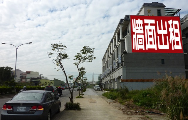 三民路一段(近新屋交流道民族路三段)