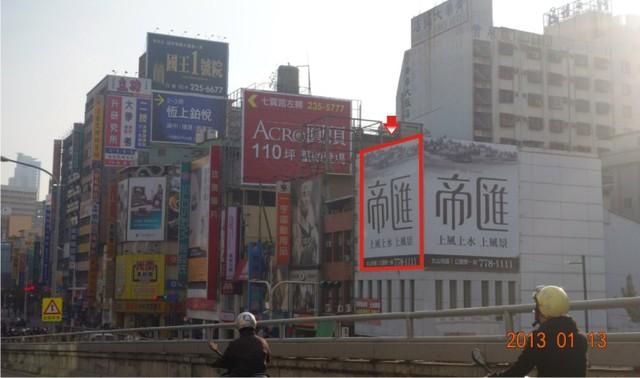 P-0234B壁面廣告塔-高雄市三民區中山一路301號-高雄火車站、中山路高架橋廣告看版