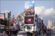 如意多媒體廣告-台北市-士林國際觀光夜市商圈(代)