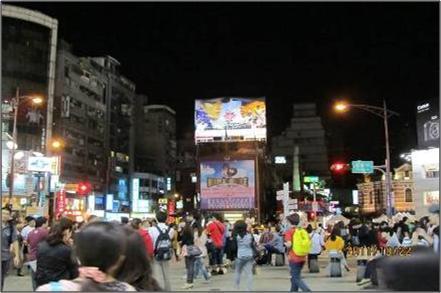 台北市漢中街-成都路口 (紅樓旁警察局上方)