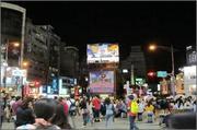 如意多媒體廣告-台北市-西門町圓環商圈(紅樓旁)代