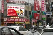 如意多媒體廣告-新竹市西大路/林森路口