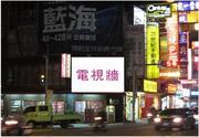 如意多媒體廣告-新竹市光復路一段/關新路口