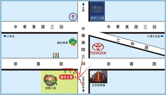 N-0410A鐵架廣告塔-台南市中華東路三段162號-德安百貨、誠品書局、台南藝文中心廣告看版