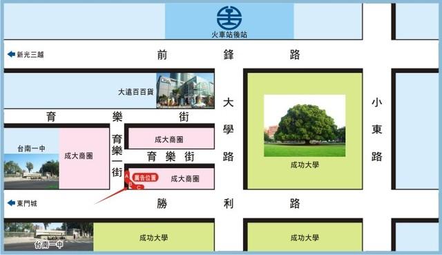 N-0661A鐵架廣告塔-台南市勝利路157號-成功大學、成大商圈、台南一中、成大醫院廣告看版