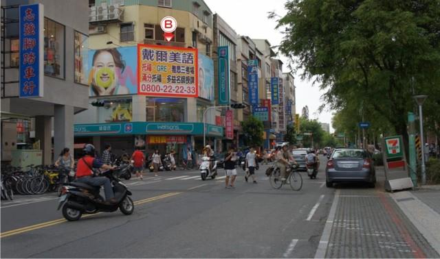N-0661B鐵架廣告塔-台南市勝利路157號-成功大學、成大商圈、台南一中、成大醫院廣告看版