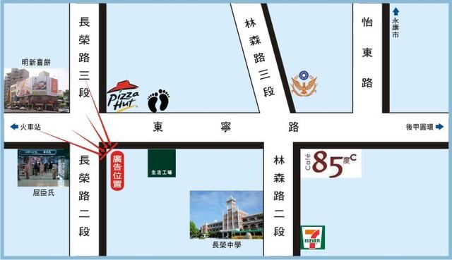 N-0339AB鐵架廣告塔-台南市東寧路122號-東寧路商圈、各大學校校區、火車站、新光三越廣告看板