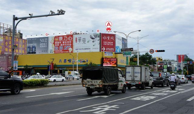 TN-S-90A鐵架廣告塔-台南市永華路二段81-101號-家樂福、燦坤3C、台南市政府廣告版面