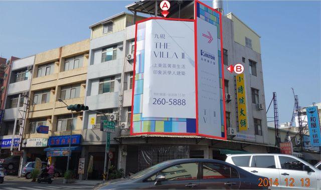 N-0662AB壁面廣告塔-台南市生產路409號-第一分局、家樂福、特力屋往市區廣告版面