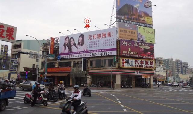 N-0270D鐵架廣告塔-台南市西和路1號-安平運河、市政府、市議會、新市交流道重要道路廣告版面