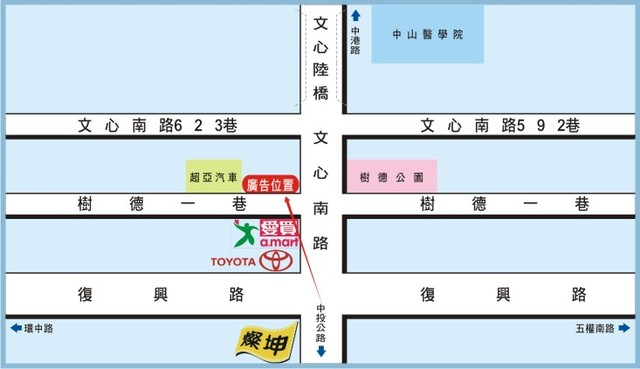 HW-H-0057B壁面廣告塔-台中市南區文心南路661號B面-遠東愛買、燦坤3C廣告版面