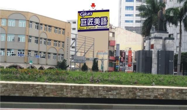 TN-S-43AB-台南火車站、新光三越、FOCUS百貨、補習班廣告版面