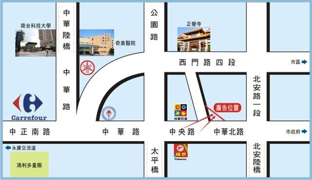 N-0598鐵架廣告塔-台南市西門路四段533巷18號-奇美醫院、南台科技大學、家樂福廣告版面