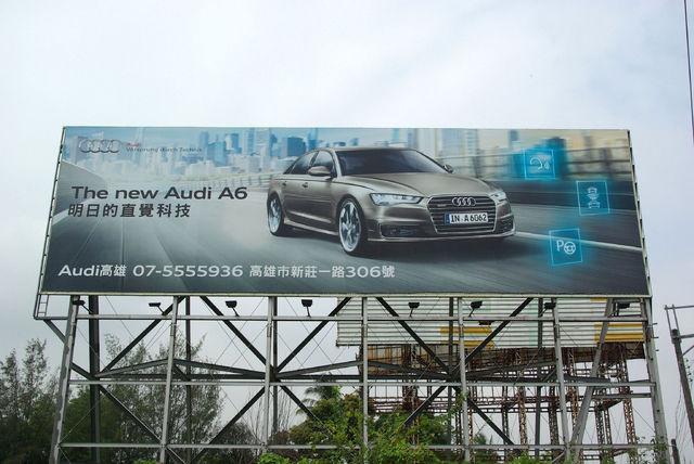 Audi汽車這塊