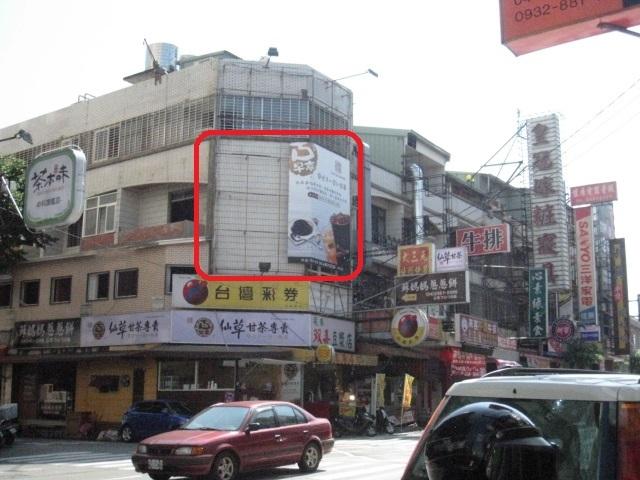 台中市西屯區西屯路3段角店〈台中科學園區黃金地段〉