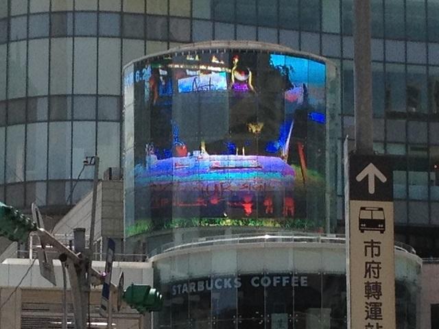 台北市信義區統一阪急百貨電視牆