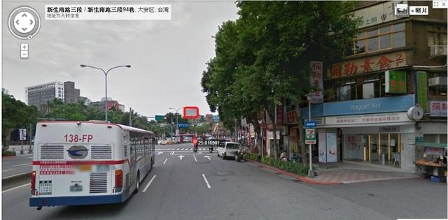 台大~羅斯福路&新生南路口~