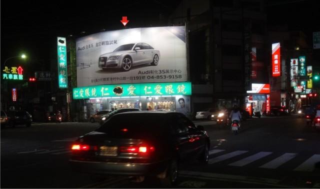 J-0044鐵架廣告塔-彰化縣和美鎮美寮路二段715號-彰化市中心廣告版面