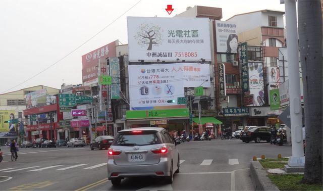 Q-0035A鐵架廣告塔-屏東縣屏東市復興北路17號-屏東火車站、太平洋百貨廣告版面