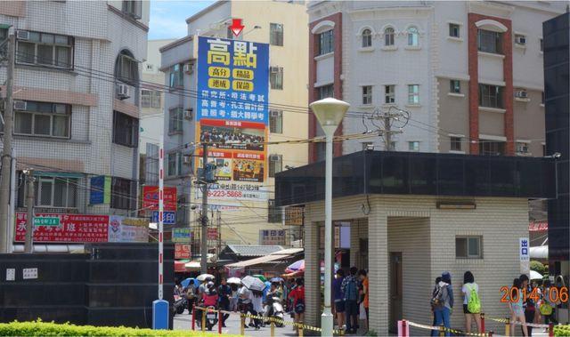 N-0647壁面廣告塔-台南市永康區南台街-南台科技大學門口、奇美醫院廣告版面