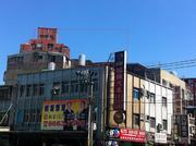 三樓外牆出租位於再興中學附近的T字口