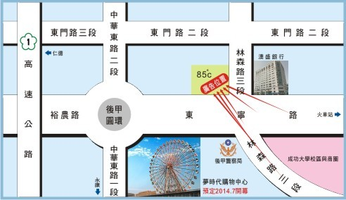 N-0472B鐵架廣告塔-台南市東寧路214號-夢時代購物中心、成功大學、火車站廣告版面