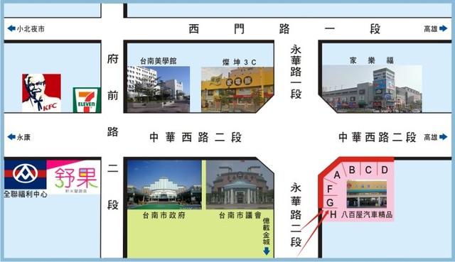 TN-S-90H鐵架廣告塔-台南市永華路二段81-101號-家樂福、燦坤3C、台南市政府廣告版面