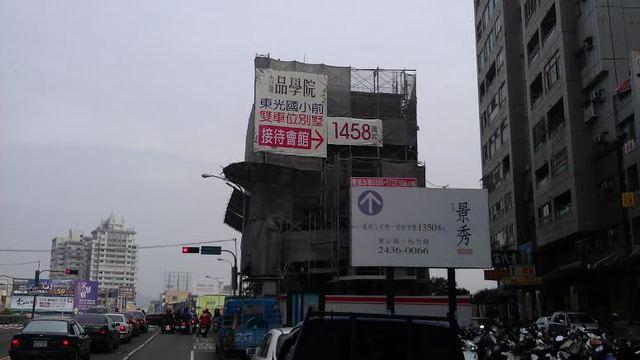 123廣告