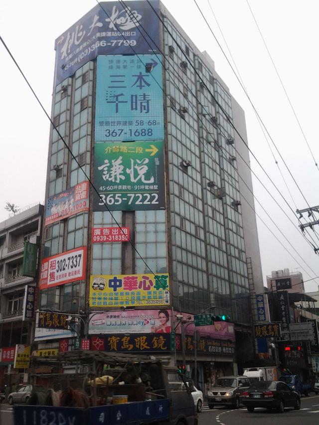 桃園縣八德市介壽路一段1033號6樓和8樓廣告牆出租7