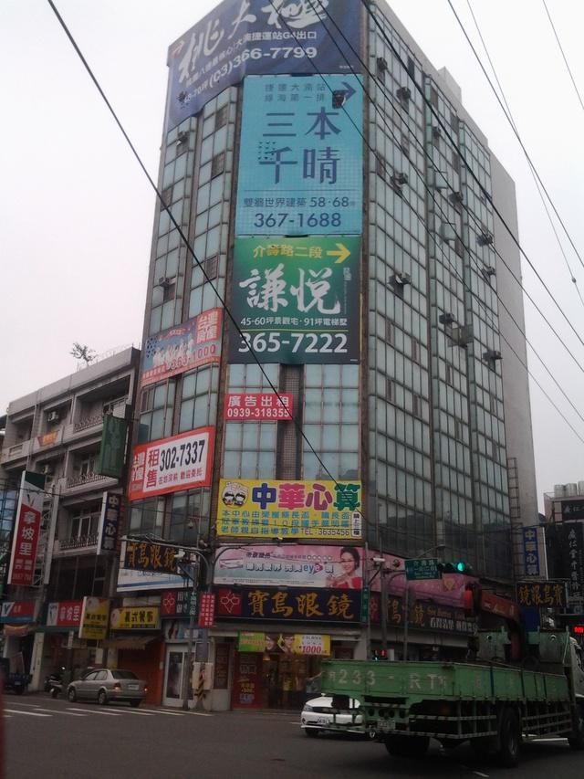 桃園縣八德市介壽路一段1033號6樓和8樓廣告牆出租8