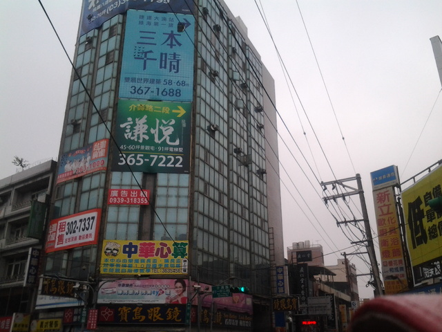 桃園縣八德市介壽路一段1033號6樓和8樓廣告牆出租1