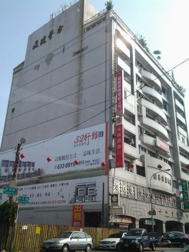 虎尾中正路15號8~9二樓廣告牆外觀3