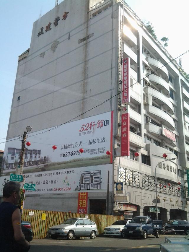 虎尾中正路15號8~9二樓廣告牆外觀5