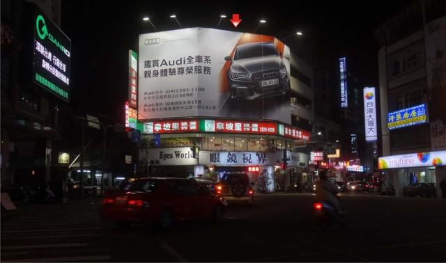 HW-H-0047ABC鐵架廣告塔-台中市豐原區博愛街3號ABC面-中正路與博愛街往向陽路收視