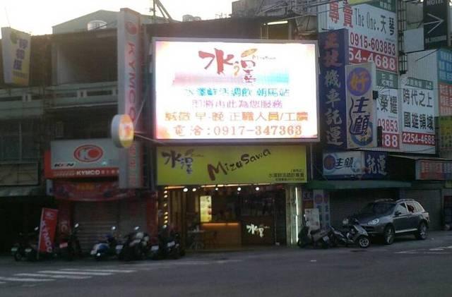 台灣大道 黎明路口 LED廣告看板(光明陸橋)