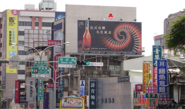 TN-S-91-鐵架廣告塔-台南市西門路一段733號-往新光三越百貨、大億麗緻酒店、錢櫃KTV廣告看