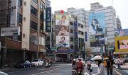 TN-S-85-鐵架廣告塔-台南市民族路二段71號-新光三越中山店、FOCUS百貨、北門商圈廣告看板