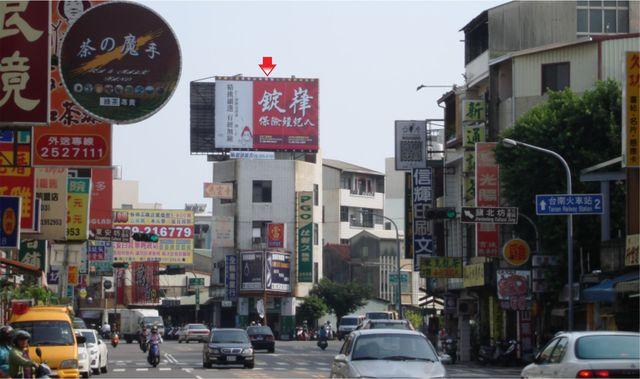 TN-S-39B-台南市公園路431之2號B面-往市區方向廣告看板