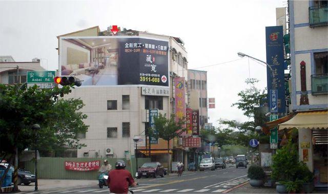 N-0469-壁面廣告塔-台南市安平路35號-往安平古堡方向廣告看板