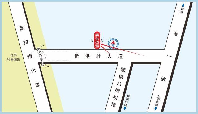 N-0557鐵架廣告塔-台南市新市科學園區新港社大道旁社內段509之16號-往南科大門方向廣告看板