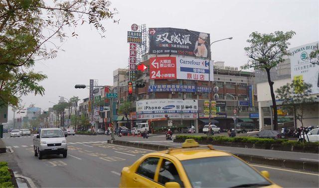 P-0241B-高雄市三民區民族一路461號-大樂量販店對面廣告看板