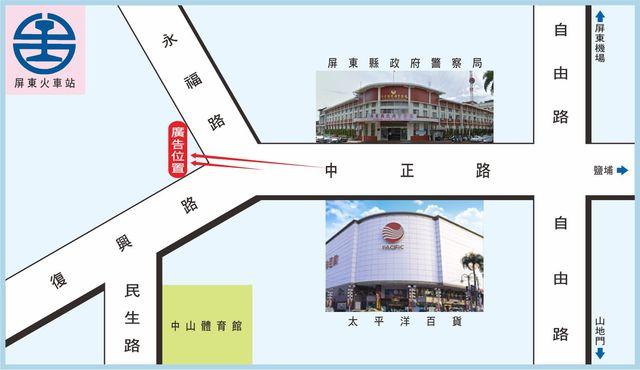 Q-0035B鐵架廣告塔-屏東縣屏東市復興北路17號-屏東火車站、太平洋百貨廣告版面