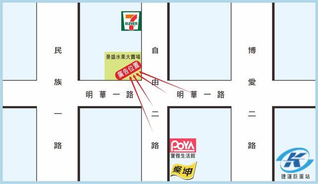 P-0257壁面廣告塔-高雄市左營區自由二路176號-自由路與明華路三角窗廣告看板