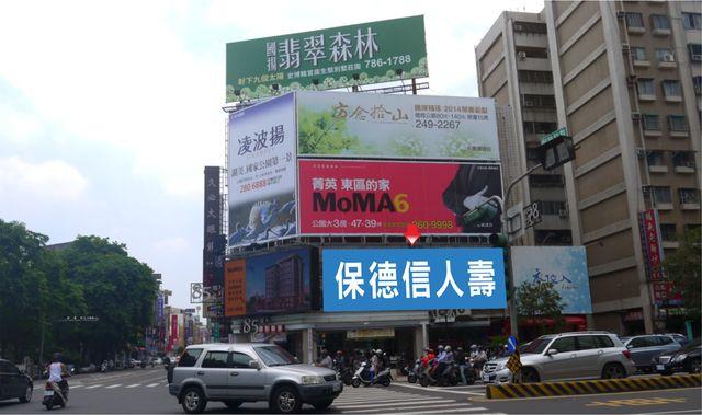 N-0472E鐵架廣告塔-台南市東寧路214號-夢時代購物中心、成功大學、火車站廣告版面