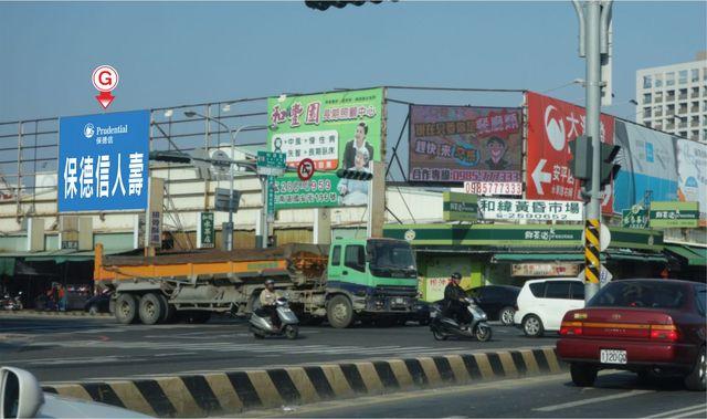 N-0213G鐵架廣告塔-台南市和緯路四段426號-和緯黃昏市場、好市多、武聖夜市廣告看板