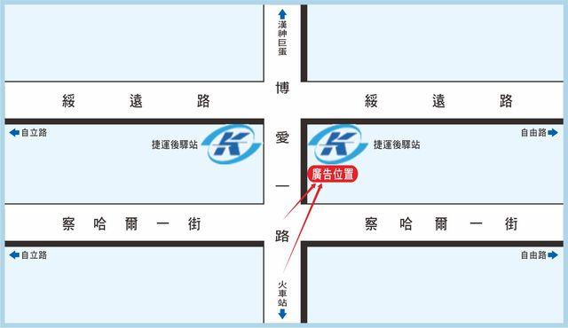 P-0192壁面廣告塔-高雄市博愛一路256號-捷運後驛站旁往巨蛋方向收視廣告看板